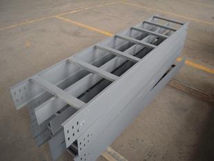 梯式电缆桥架
